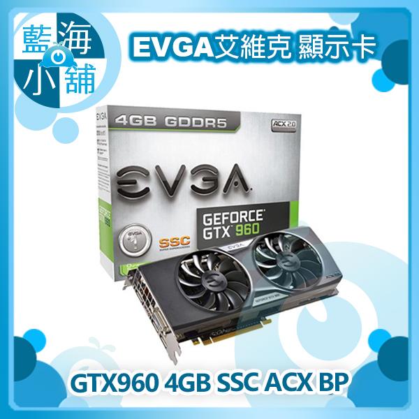EVGA 艾維克 GTX960 4GB SSC BP 2BIOS ACX GDDR5 128bit PCIE顯示卡