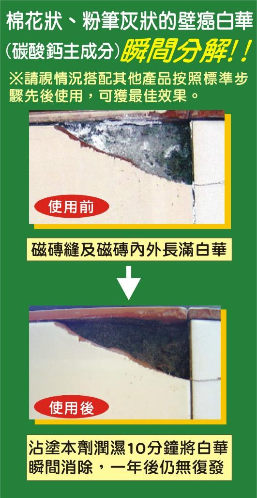 日本幼儿园墙面布置棉花