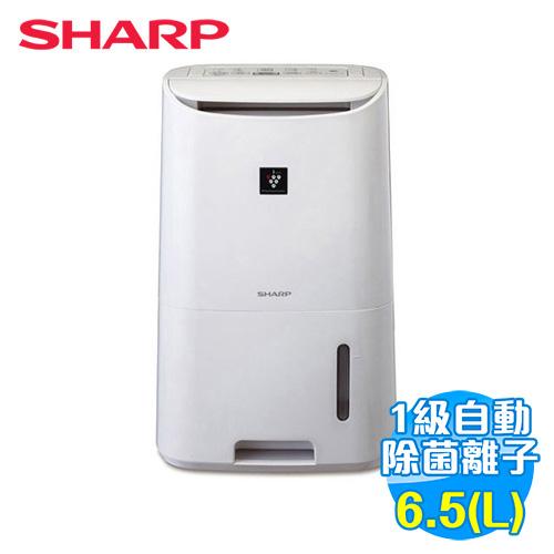 SHARP 6.5公升 空氣清淨除濕機 DW-F65HT-W