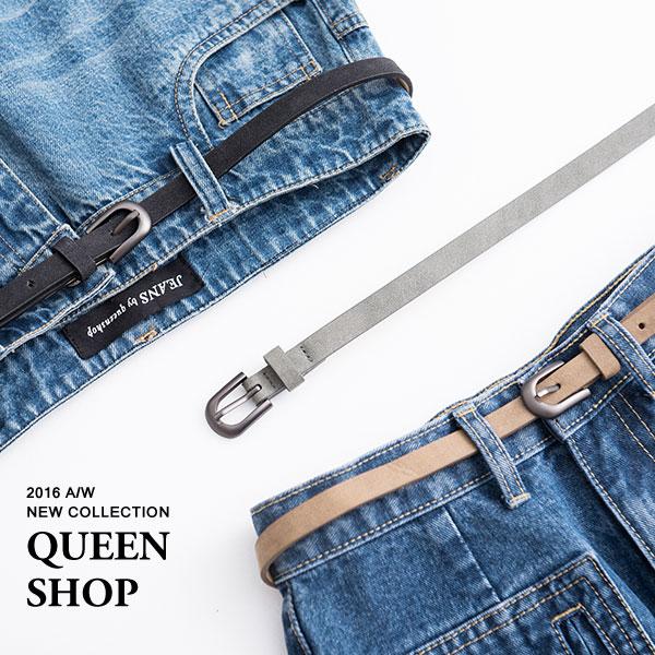 Queen Shop【07100075】復古色麂皮窄版皮帶 三色售 *現貨+預購*