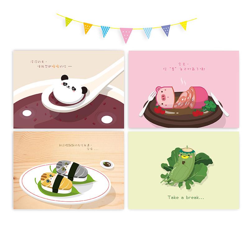 i cure - i mail明信片食物偽裝系列-貓咪 熊貓 河童 豬(共四款)