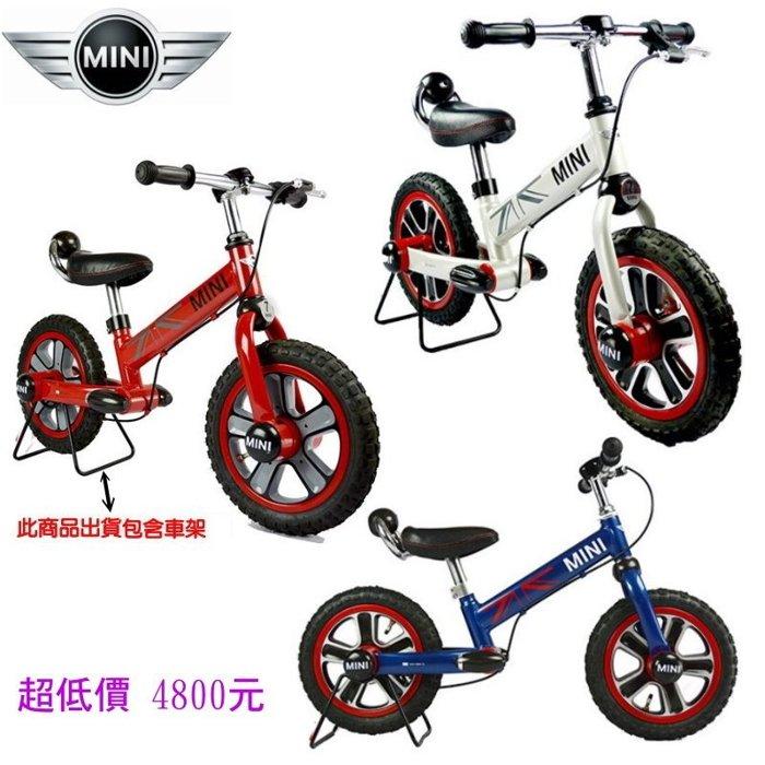 *美馨兒*MINI COOPER原廠授權兒童滑步平衡車12吋(3色可選) 4800元+贈車架