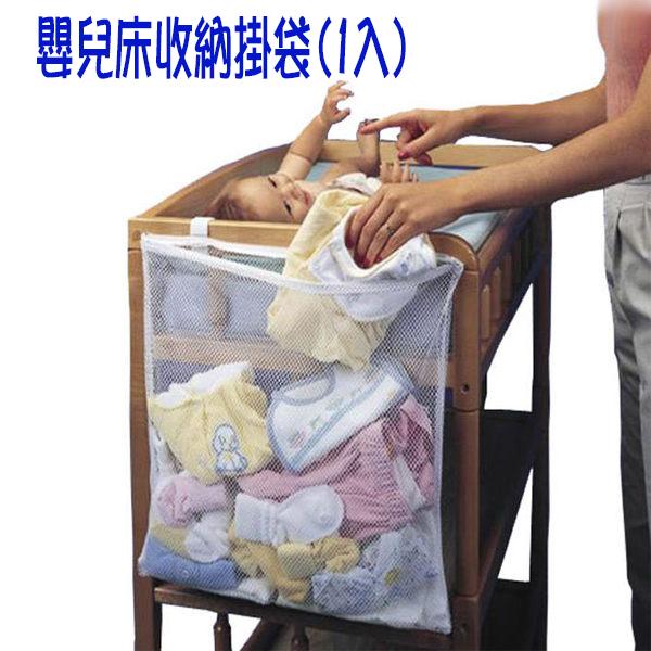 BO雜貨【SV9553】嬰兒床收納掛袋 床頭收納袋 尿布收納袋 玩具 尿布 髒衣服收納袋