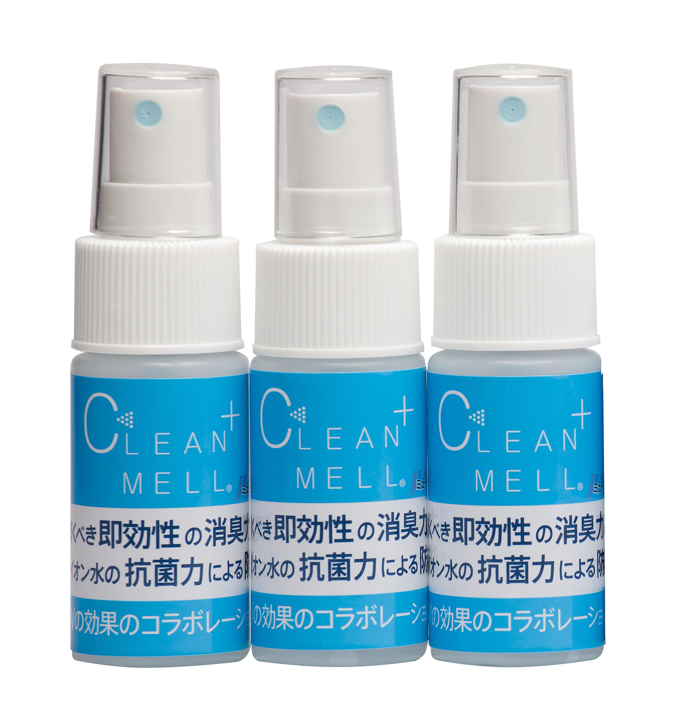 3瓶套組日本製CLEAN MELL+mju-func®妙屋房銀纖維銀離子去味・抗菌噴劑 CM-1  30ml 迷你隨手小包裝