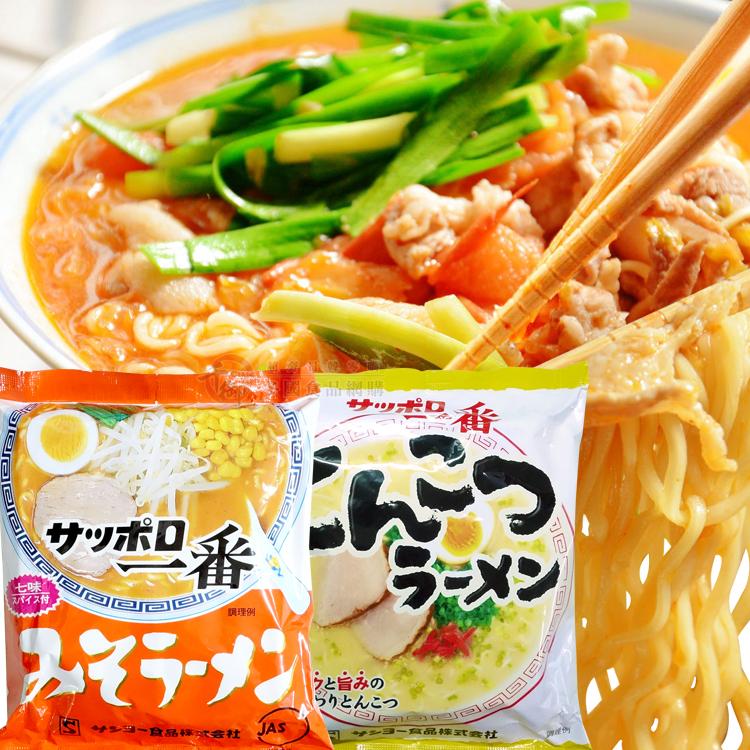 日本一番拉麵 味噌/豚骨 泡麵[JP4901734]千御國際