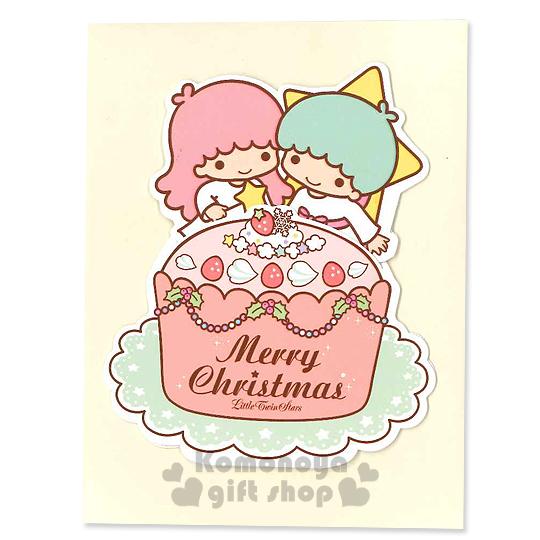 〔小禮堂〕雙子星 造型聖誕卡片《S.粉綠.草莓蛋糕》附信封