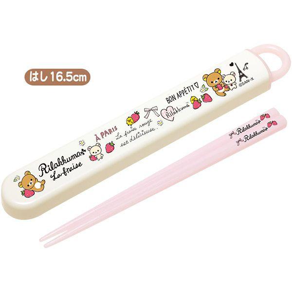 【真愛日本】15061600035 筷盒組-巴黎鐵塔粉 SAN-X 懶熊 奶妹 奶熊 拉拉熊  餐具 筷子 正品 限量 預購