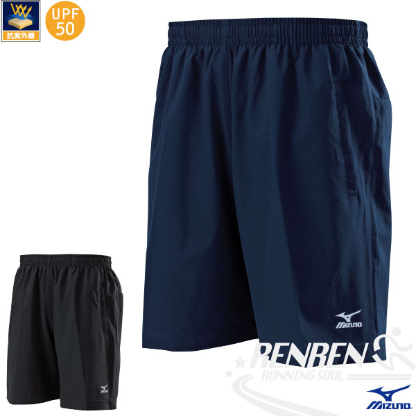 MIZUNO 美津濃 平織運動短褲 (深丈青) 單層無內裡 休閒 運動 健身