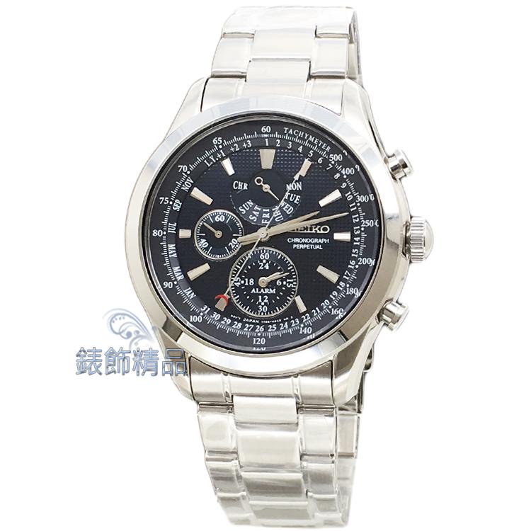 【錶飾精品】SEIKO手錶 精工表 SPC125P1 黑藍立體刻紋錶盤 超強多功能 萬年曆 鬧鈴 計時男錶 全新原廠正品