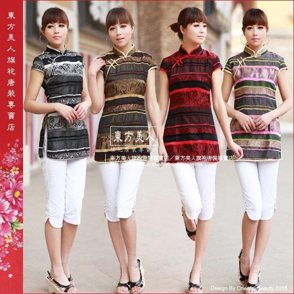 東方美人旗袍唐裝專賣店 中國民族風古典織錦橫紋改良旗袍上衣 。四種美麗花色