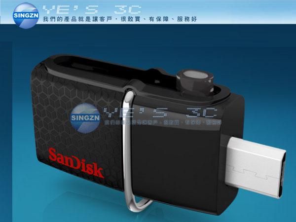 「YEs 3C」SANDISK SDDD2-016G-G46 USB 3.0雙用隨身碟16GB OTG