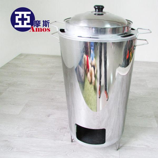 烤肉架  烤雞桶【KBW001】專利不鏽鋼加厚型桶仔雞烤爐 多功能桶仔雞爐 焢窯烤肉爐 不锈鋼桶 Amos 台灣製造
