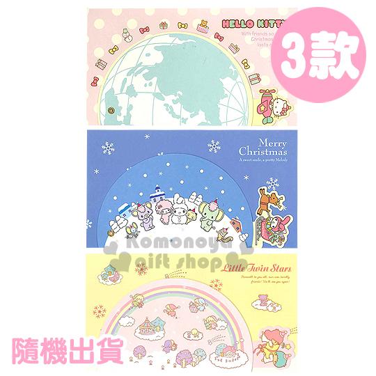 〔小禮堂〕Sanrio  造型聖誕卡片《3款.隨機出貨.粉/藍/黃.Kitty/美樂蒂/雙子星》附信封