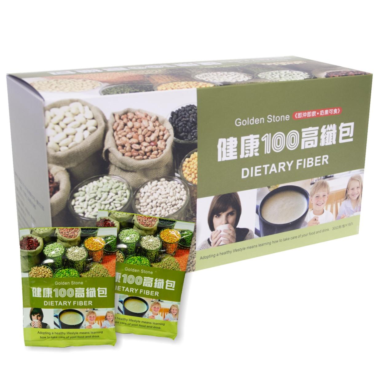 【小資嚐鮮】金石健康100高纖包(18包/盒)|即沖即飲|吃的到顆粒|零反式脂肪|沖泡飲品