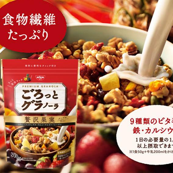 Nissin日清綜合麥片-贅澤水果果實 200g 早餐穀物麥片