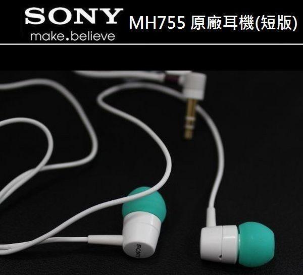 【2入裝】SONY【短線版】MH755 原廠耳機,入耳式,彎頭短線,可搭用藍芽耳機 SBH20 SBH50 SBH52 MW600