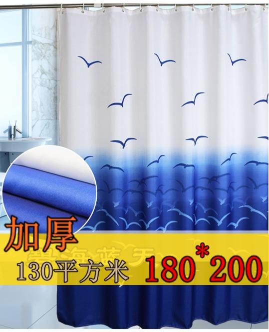 ☆采緹商行☆新品 看起來很舒服的 碧海藍天加厚防水防霉滌綸布浴簾布掛簾門簾送掛鉤 180*200cm 130g平方米
