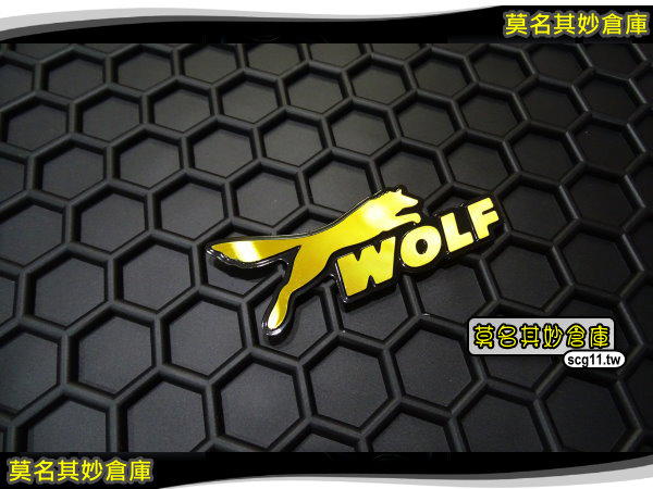 FL074 莫名其妙倉庫【金屬狼標貼】立體款金色銀色wolf貼紙車貼 2013 New Focus MK3 ST RS
