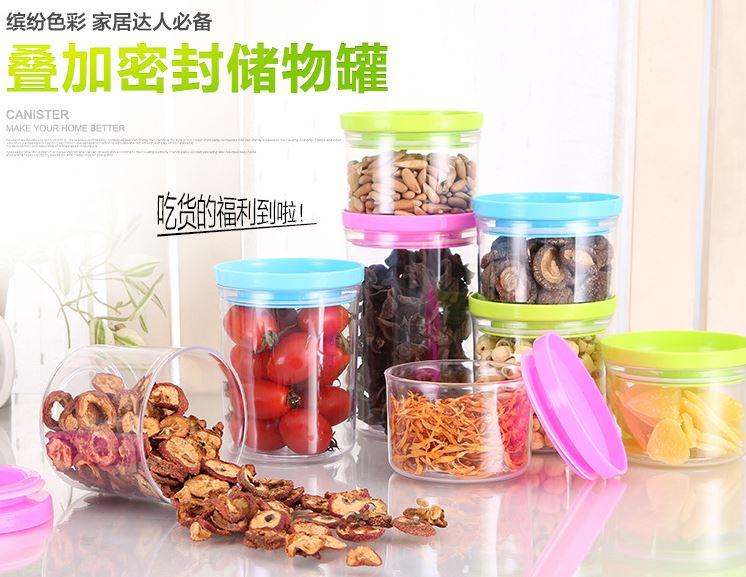 (隨機出貨)可疊加五穀雜糧密封罐密封儲物罐有蓋保鮮密封罐250ML  19元
