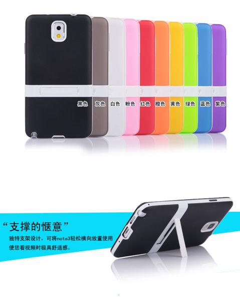 HTC M8 TPU+PC支架保護套 彩色護盾保護殼 宏達電 M8 半透明包邊保護硅膠殼