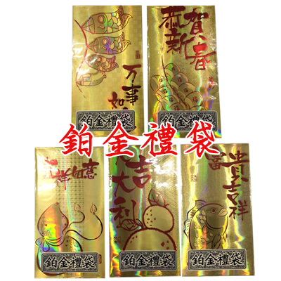 雷鳥牌 LT-P006 鉑金禮袋 4張入 /包 ( 8.7 x 16.3 cm ) 款式隨機出貨