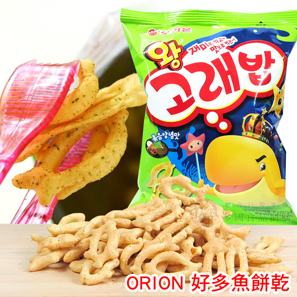 韓國好麗友ORION 好多魚餅乾56g 炒醬味[KO8801117] 千御國際