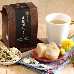【糖鼎養生鋪】★禮盒包裝★冰糖菊花茶磚(35克x14顆獨立包裝)