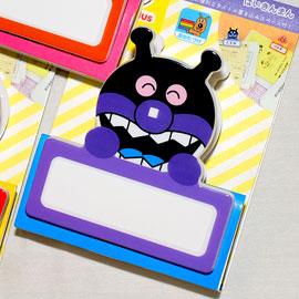 細菌人 麵包超人 可愛文件夾 可寫字註明 日本正版品