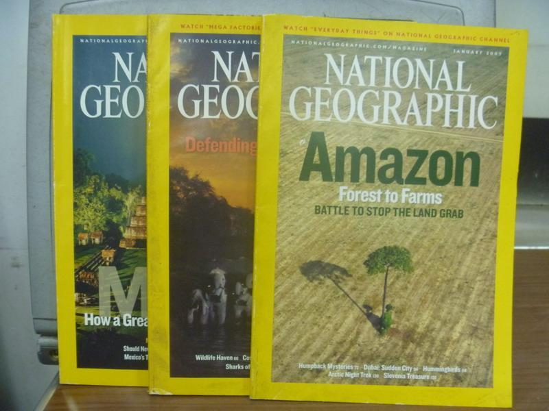 【書寶二手書T5/雜誌期刊_QMB】國家地理雜誌_2007/1+3+8月_3本合售_AMAZON等_英文