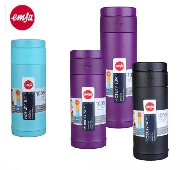 德國EMSA~隨行輕量保溫瓶(杯)0.32L (紫、藍、黑)~特惠中