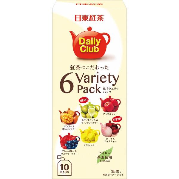 【日東紅茶】Daily Club 6種類綜合水果紅茶10入(21.2g) =新版=