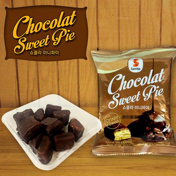 韓國 Samlip 義式巧克力千層酥/一口酥(單包)50g【庫奇小舖】原價45