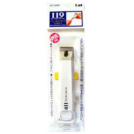 日本原裝進口貝印指甲剪 KF-0580(L)【DR135】◆德瑞健康家◆