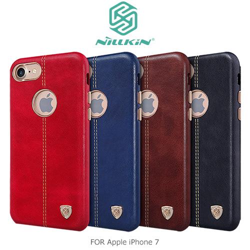NILLKIN 4.7吋 iPhone 7 i7 優質皮革 英士保護殼 保護套 背蓋 手機殼 手機套 隱藏式鐵片方便搭配磁吸式支架/TIS購物館