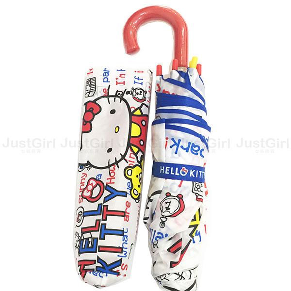 HELLO KITTY 雨傘 三折傘 摺疊傘 隨身傘 拐杖手把 彎把 輕量型 居家 正版日本進口 JustGirl