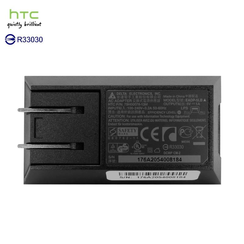 HTC TC P300 原廠旅充/原廠交換式電源供應器/USB轉換器/旅充頭/旅行充電器A3233/TATTOO/A6262/T3333/TOUCH2/T8282/HD/T5353
