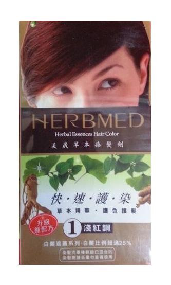 HERBMED美晟 草本染髮劑-淺紅銅色-01白髮【德芳保健藥妝】