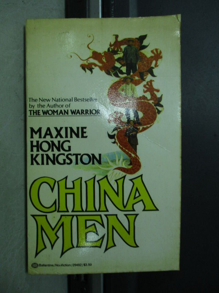 【書寶二手書T3/原文書_KSQ】China men_Maxine hong kingston