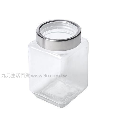 【九元生活百貨】750方形玻璃密封罐 儲物罐 玻璃瓶