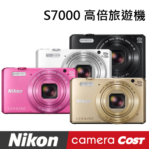 【32G電充原廠包全配】Nikon COOLPIX S7000 公司貨 WiFi 20倍變焦 自拍