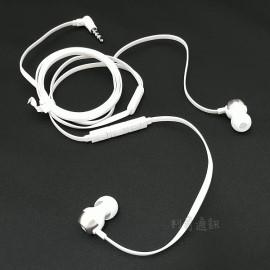 LG 原廠耳機 QuadBeat 2 LE530 (白)