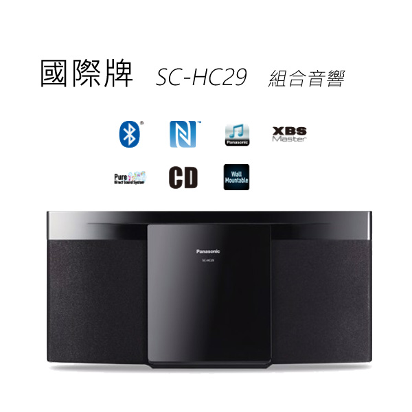 Panasonic 國際牌 SC-HC29 組合音響