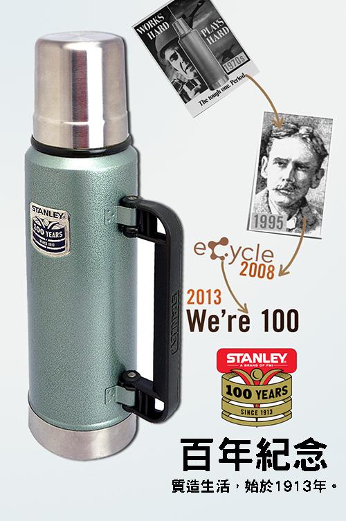 STANLEY 美國 | 100th Anniversary Bottle 1.3L 限量百年紀念款真空保溫瓶【1001536】| OUTDOOR MAN