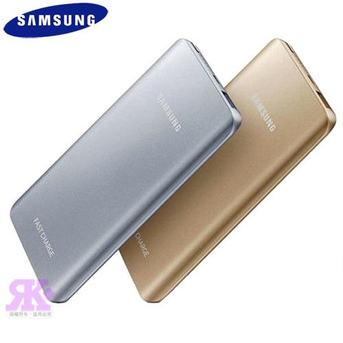 Samsung 原廠閃電快充行動電源5200mAh(EB-PN920)-贈指環支架