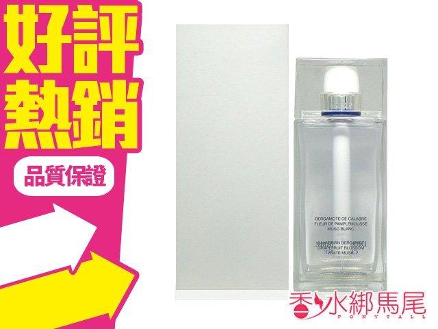 DIOR 迪奧 HOMME COLOGNE 清新男性淡香水 125ML TESTER 白盒有蓋◐香水綁馬尾◐