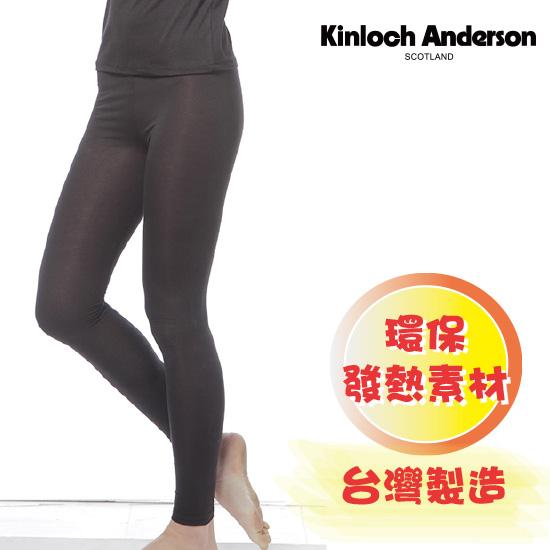 【金安德森】女版發熱褲 / 內搭褲(黑)