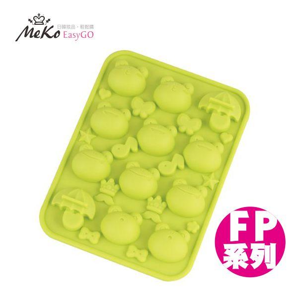 日本貝印 蛙蛙矽膠巧克力模-12取 (FP系列) FP-5381