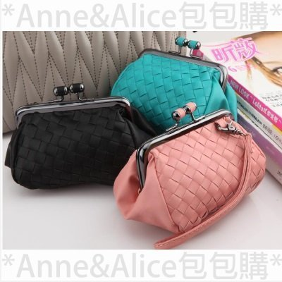 * Anne&Alice包包購 * ~韓版純手工編織高級雙珠扣大容量零錢包手拿包~多色可供選擇~*