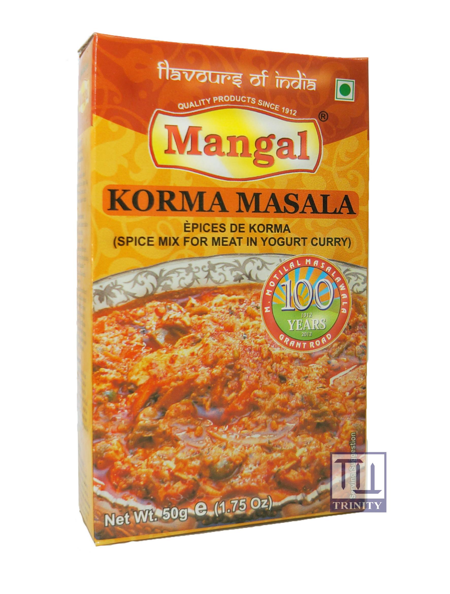 Mangal Korma  Masala 印度香料粉  (煮肉類優格用)