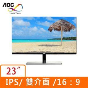 ★綠G能★全新★AOC I2379VHE6/96 23吋(16:9)低藍光不閃屏IPS液晶顯示器